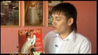 Свадьбы в Красноярске, Свадебный рейтинг (live)