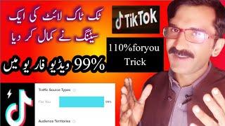 tiktok lite app Download | Tiktok likes and followers kaise badhaye screenshot 4