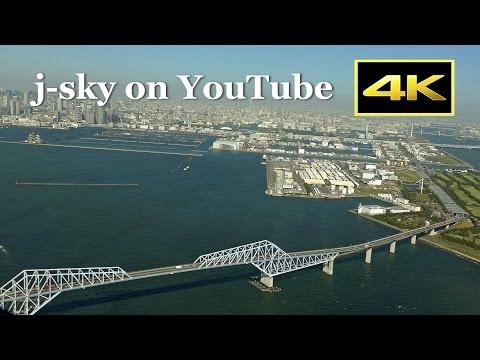 [4K] Tokyo Disney Resort, Tokyo Gate Bridge, etc. Tokyo Haneda Airport Landing / 東京ディズニーリゾート 羽田空港着陸