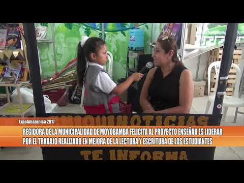 PEEL EXPOAMAZÓNICA ESTRATEGIA CHIQUINOTICIA EXPOAMAZONICA REGIDORA MUNICIPAL