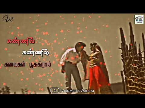 Nilave Nilave 💕 Periyanna 💕 Love WhatsApp Status Video 💕 Tamil Lyrics 💕 Virumbiya Varigal 💕 V2