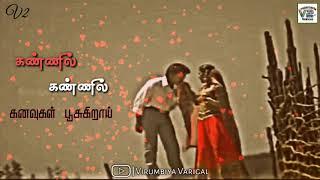 Nilave Nilave 💕 Periyanna 💕 Love WhatsApp Status  💕 Tamil Lyrics 💕 Virumbiya Varigal 💕 V2