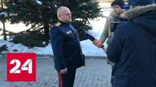Смотреть видео Процесс над Александром Дрымановым будет открытым - Россия 24 онлайн