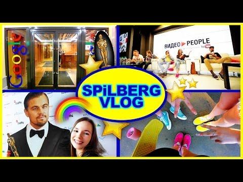 SPILBERG VLOG // Офис Google, Фото с Дикаприо И ВидеоPeople