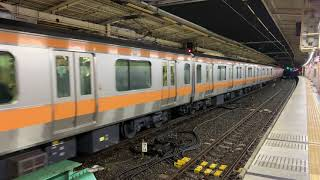 【床下ピカピカ】E233系0番台T-1編成 中野発車
