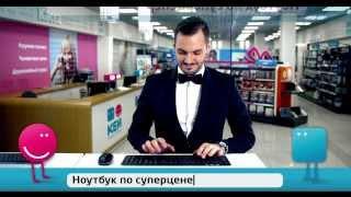 Компьютер центр Кей Рекламный ролик Бонд Key Commercial 1080p