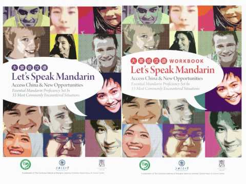 Mandarin Courses for Corporate