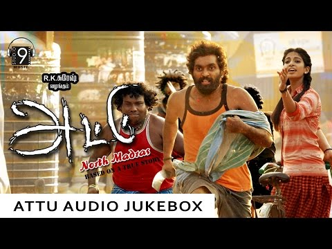ATTU Tamil Movie  Songs - Audio Juke Box  | R.K. Suresh | Studio 9 Music