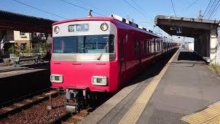 名鉄知多新線6500系6502F普通内海行き富貴(KC17)発車