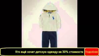 gap спортивный костюм детский(, 2014-04-17T09:48:58.000Z)