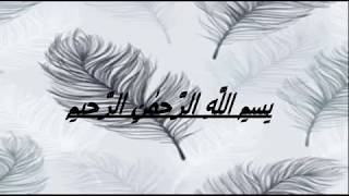 Surah al ikhlas for whatsapp status You can add dua instead of songs