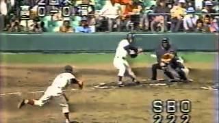 1988 前田幸長 甲子園 春 動画