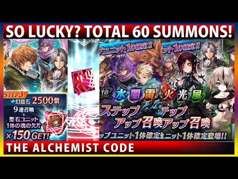 Lucky? Total 60 Summons! Phantom of the Kill & Sacred Stone Banner (聖石の追憶)(The Alchemist Code)【タガタメ】