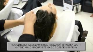 Видео инструкция по использованию средств кератинового выпрямления Plastica Capilar Украина