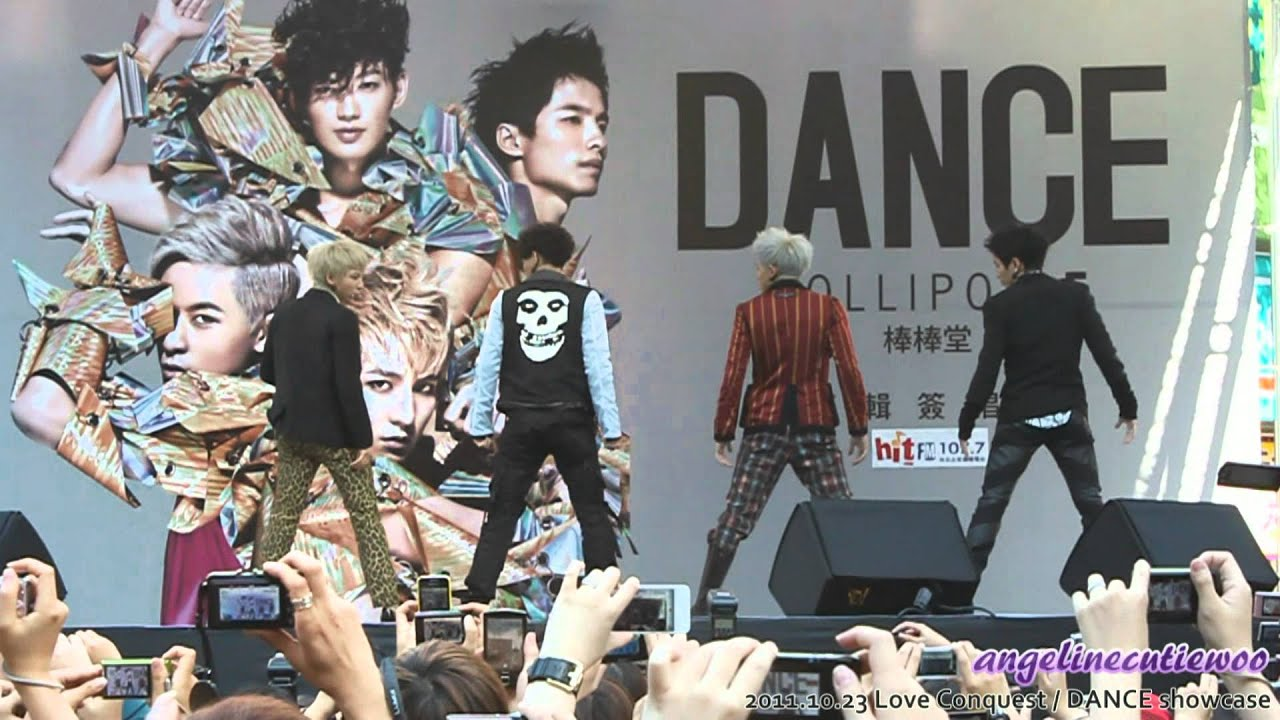 2011-10-23 Lollipop F - 戰利品 @DANCE電司西門町專輯簽唱會 - YouTube