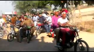 Gharmallah PTI rally thumbnail