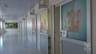 PS Infantil recebe visita de comissão temporária de vereadores
