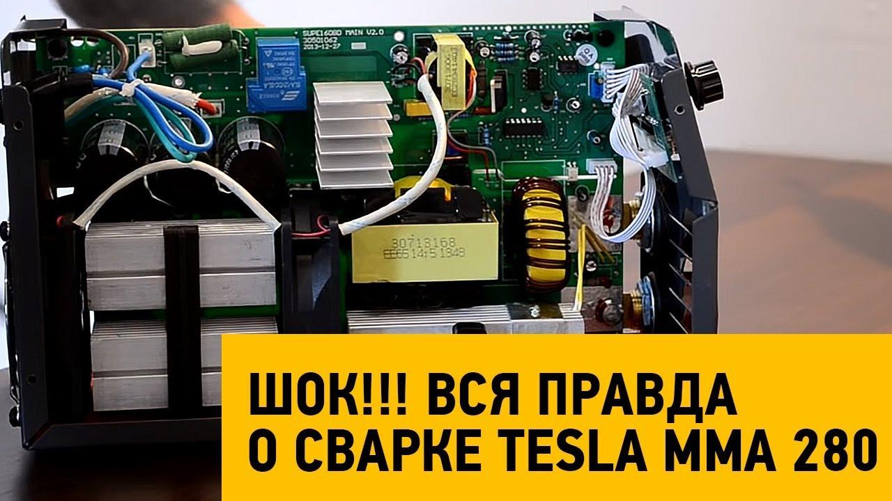 Tesla MIG MAG TIG MMA 303 полуавтомат купить, отзывы о ...