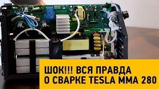 видео Сварочный аппарат Тесла