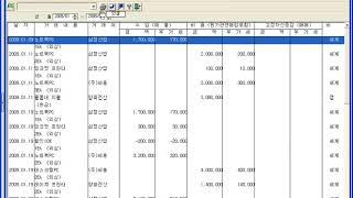 프로판매재고관리 4 0590 020 간편장부 인쇄