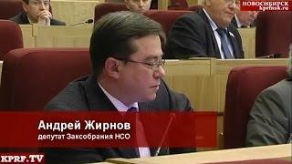 Губернатору Новосибирской области предложили уйти в отставку