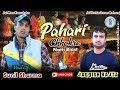 Pahari Chhokre By Sunil Sharma Jagdish Rajta PahariBande In mp3
