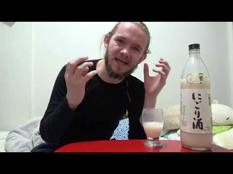 Sake Review #4: Kubota Shuzo - Nigori sake (Hiroshima, Japan)