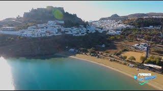 Γυρίσματα στην Ελλάδα - 30.7.2020 - Ρόδος/Λίνδος - StarX Web Exclusive