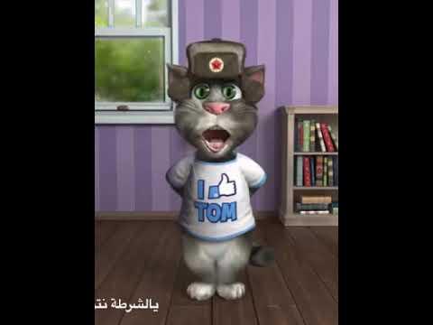 Humour à l'algérienne