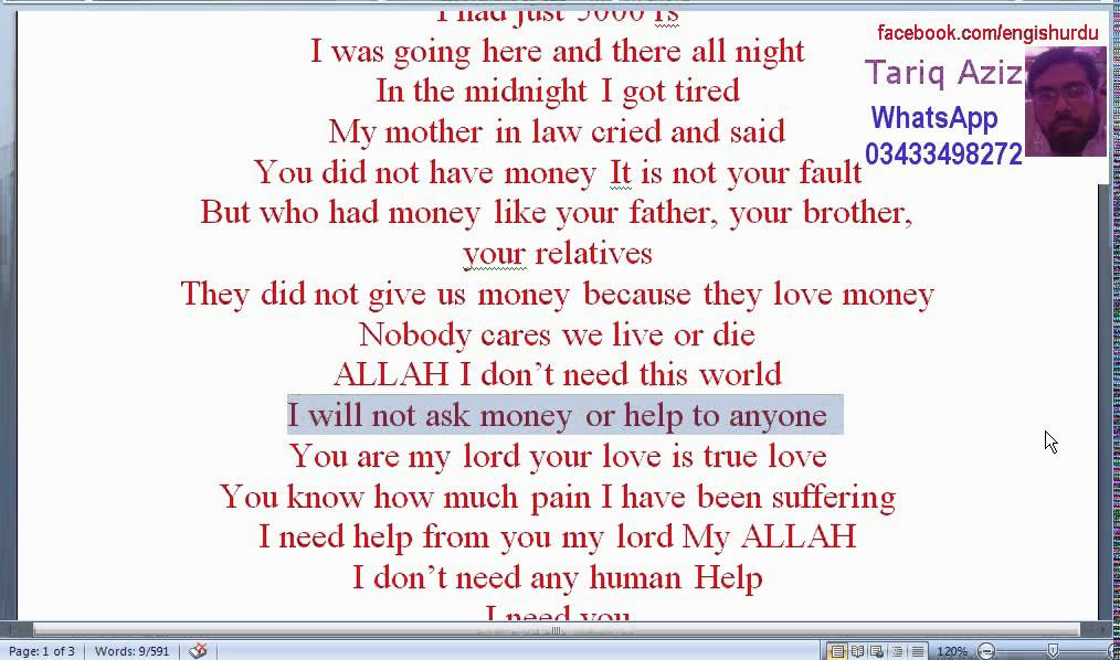 Sad Poem And Story Husband And Wife written by tariq Learn English ...