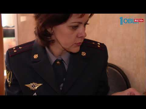 В Верхнеуральской тюрьме обнаружили записи времён НКВД