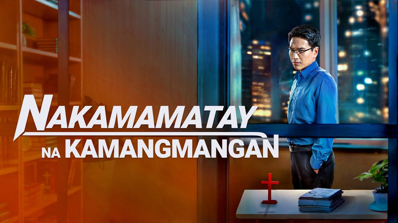 "Latest Tagalog Christian Movie ""Nakamamatay na Kamangmangan"""