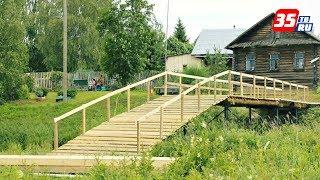 Жители деревни в Череповецком районе построили мост своими руками