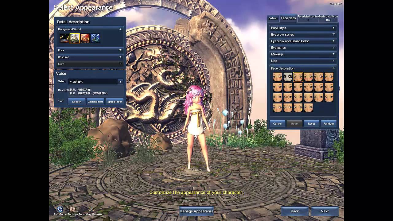 [Blade and Soul open Beta] Character creation Preview ...