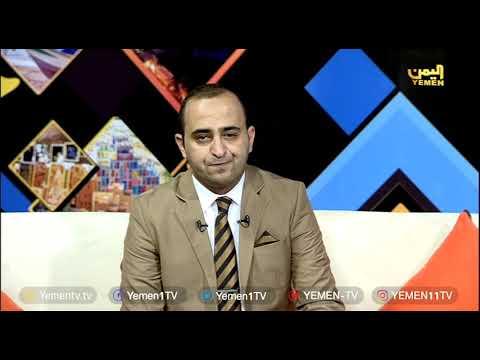 Photo of نوافذ حرة – تقديم/ ماجد دهيم 28/07/2019