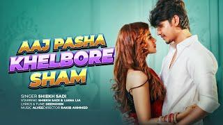 Aaj Pasha Khelbore Sham | Shiekh Sadi X Alvee | Liana Lia | Deenohin | Bangla Music Video 2021