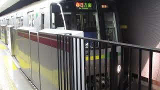 都営12-000形12-151F大門駅発車※発車メロディーあり
