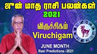 Viruchigam Rasi (Scorpio) June Month Predictions 2021– Rasi Palangal