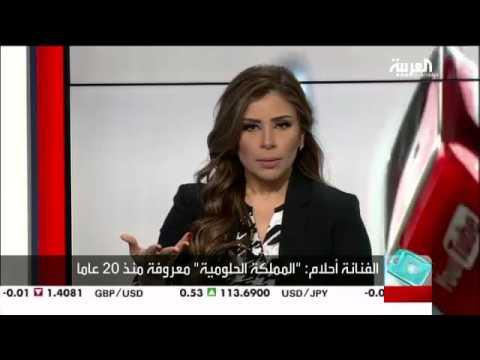 فيديو الملكة احلام ترد على منتقدي برنامج ذا كوين HD