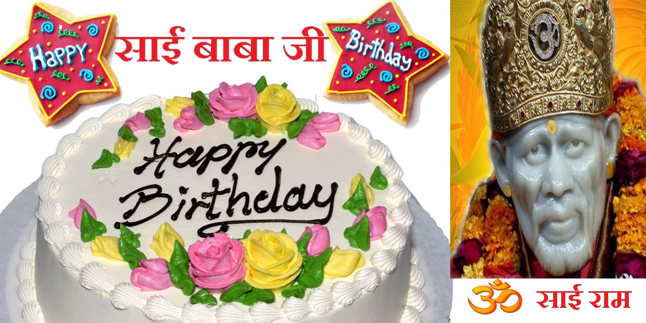 Happy Birthday Wishes For Baba In Marathi Marhti Status Com Check