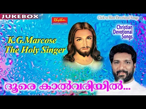 Dhoore Kaalvariyil # New Malayalam Christian Devotional Songs # K.G Markose The Holy Singer