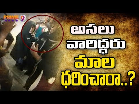 Bindu, Kanakadurga's Video Footage create Ruckus in Sabarimala Again | Prime9 News