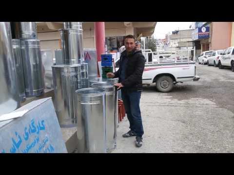 Iraqi Kurdish local: 'The power is probably better in Somalia.'