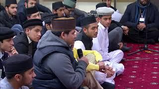 Gulshan-e-Waqfe Nau Khuddam - 1st December 2013