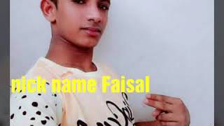 Sarif al hasan lifestyle biography