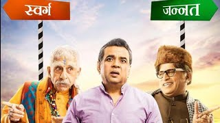 """Dharam Sankat Mein"" Movie [2015] 