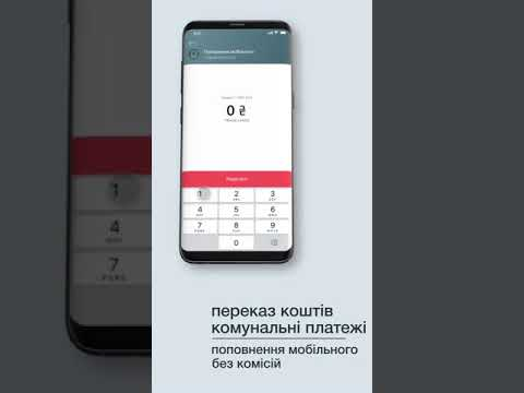 monobank - mobile online bank