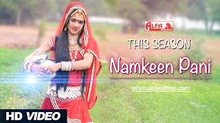 Namkeen Pani | Rajasthani Song | Latest Rajasthani Songs | Marwadi Songs | HD Video | Alfa Music