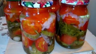 Дольки из огурцов и помидоров. Заготовка на зиму. Супер вкусный рецепт