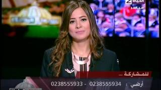 بالفيديو.. متصلة: أمنيتي في 2017 إن السيسي يفضل رئيسنا مدى الحياة